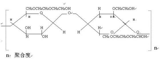 羟乙基纤维素的理想结构式